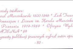 str-32